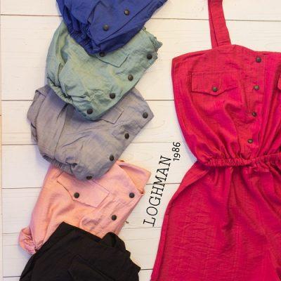 سرهمی-رامپر- رهمی - لباس زنانه- پوشاک زنانه- لباس زنانه- لباس دخترانه- پخش عمده پوشاک زنانه لقمان- تولید عمده پوشاک زنانه لقمان- برند لقمان